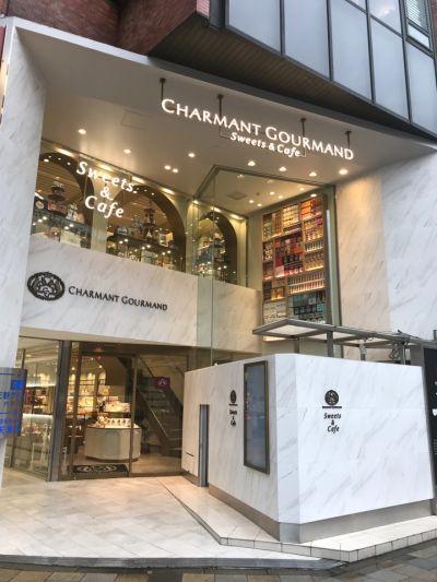 シャルマン・グルマン 青山(CHARMANT GOURMAND)