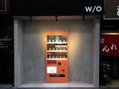 w/o stand 愛媛店