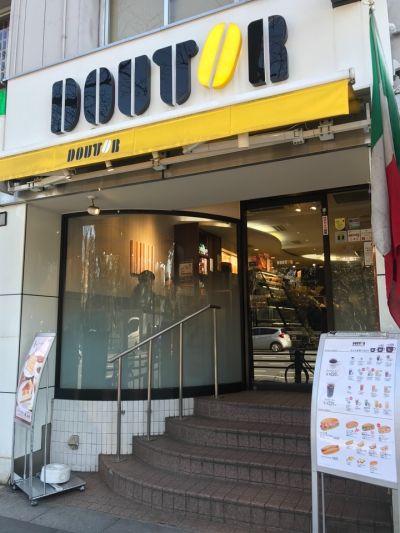 ドトールコーヒーショップ 九段店