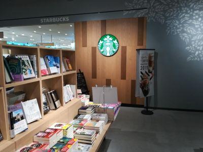 スターバックスコーヒー ムスブ田町4階店