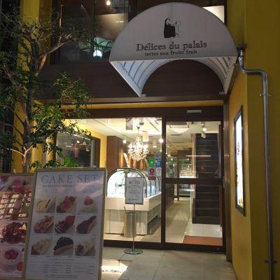 Delices du palais デリス・デュ・パレ 心斎橋店