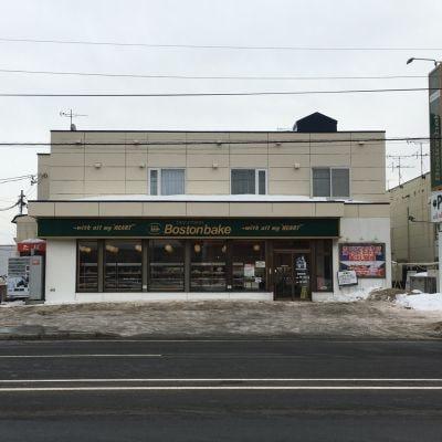 ボストンベイク 手稲前田店