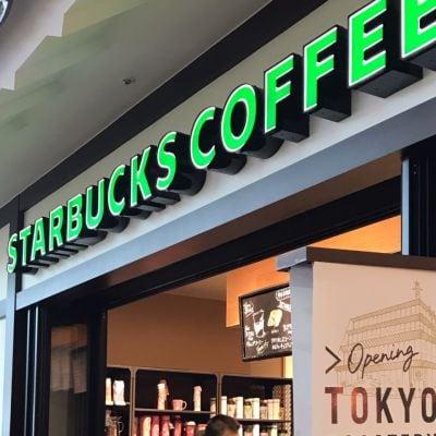 STARBUCKS COFFEE 中部国際空港セントレア店