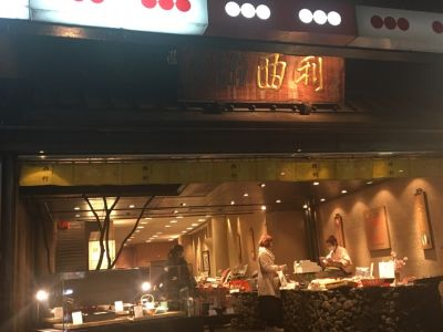 京つけもの 西利 祇園店
