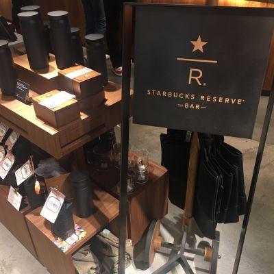 スペシャリティコーヒー スターバックスリザーブバー STARBUCKS COFFEE RESERVE ルクア大阪店