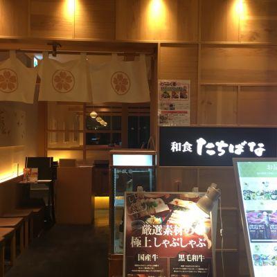 和食 たちばな グランフロント大阪店の口コミ