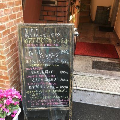 KUDOS 本町店
