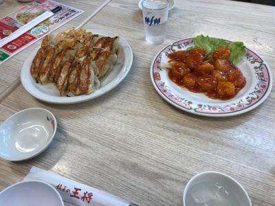 餃子の王将 国道大久保店