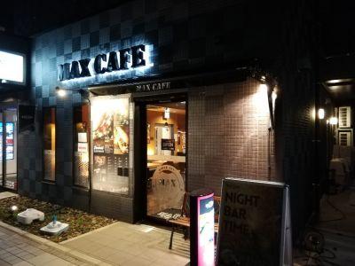MAX CAFE 相模原店