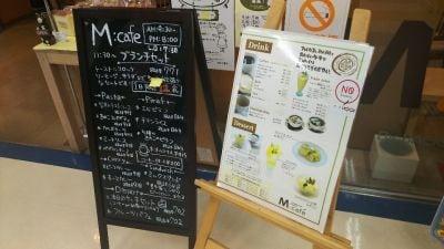 M:cafe
