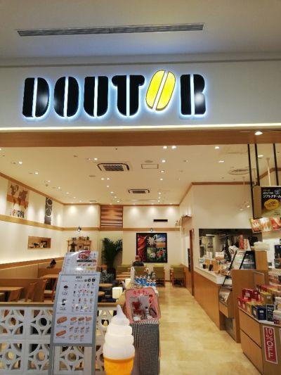 ドトールコーヒーショップ イオンモール沖縄ライカム店