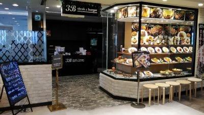 3B ステーキ&バーガー リノアス八尾店の口コミ