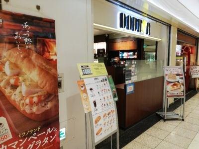ドトールコーヒー 新宿サブナード店