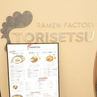 RAMEN FACTORY TORISETSU