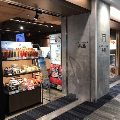ANA FESTA カフェ&バル糸島の口コミ