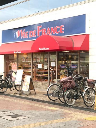 VIE DE FRANCE 中百舌鳥店