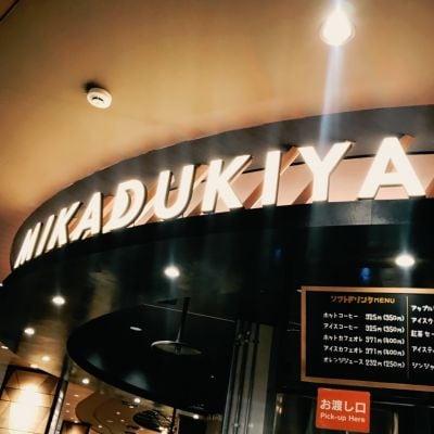 三日月屋カフェ福岡空港店(MIKADUKIYA CAFE)の口コミ