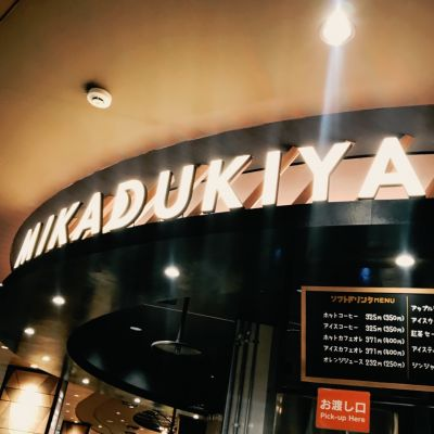 三日月屋カフェ福岡空港店(MIKADUKIYA CAFE)