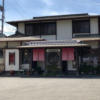 めん処 矢磨樹 保内店