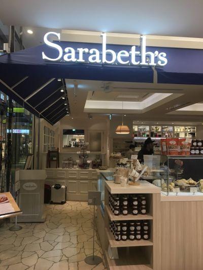 サラベス 大阪店(Sarabeth's)