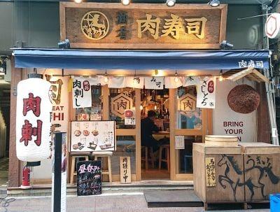 酒肴 肉寿司 浅草橋店の口コミ