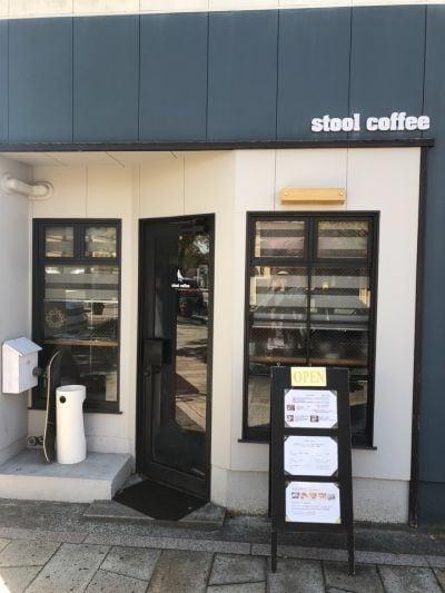 stool coffee