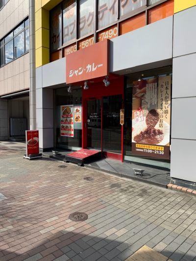 ジャン・カレー 東陽店