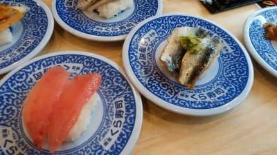 無添 くら寿司 三田店