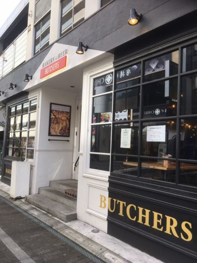 ベーカリーアンドビア ブッチャーズ (Bakery&Beer. Butchers)