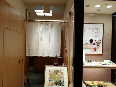 天ぷらつな八 パルコヤ上野店の口コミ