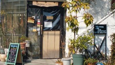 Vegans cafe and restaurant