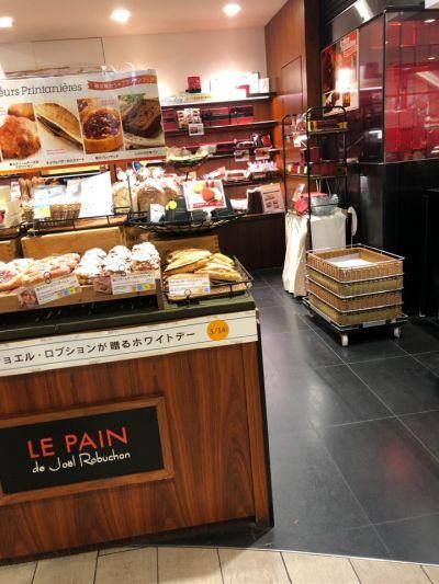 LE PAIN de joel Robchon 渋谷ヒカリエShinQs店