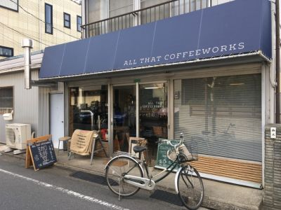 All That Coffee Worksの口コミ
