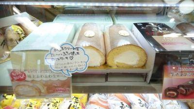 ハタダ 松山新空港通り店
