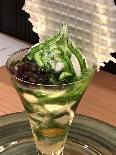 中道源蔵茶舗