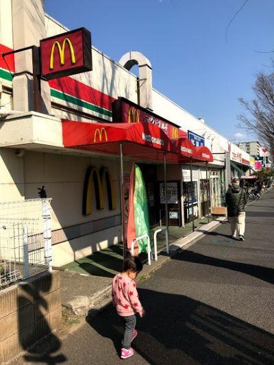 マクドナルド 新松戸コモディイイダ店