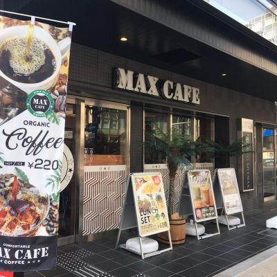 MAX CAFE 心斎橋EAST店の口コミ