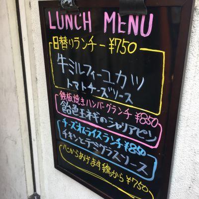 GOTTI 長堀橋店