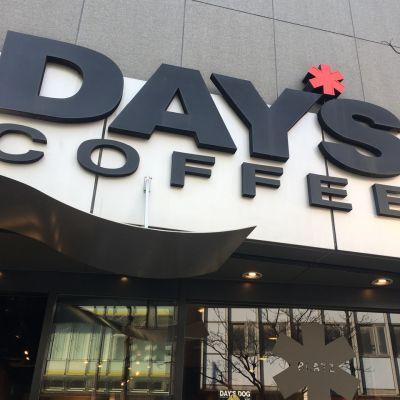 DAY'S COFFEE デイズコーヒー 長堀橋店