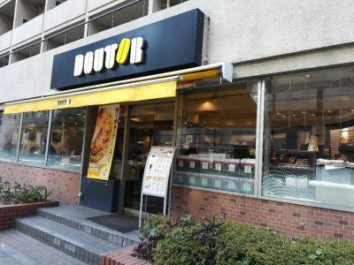 ドトールコーヒーショップ 虎ノ門3丁目店