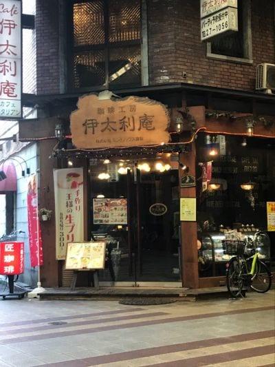 Cafe 伊太利庵 堺東店の口コミ