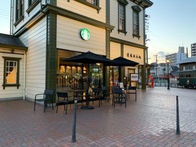 スターバックスコーヒー 道後温泉駅舎店