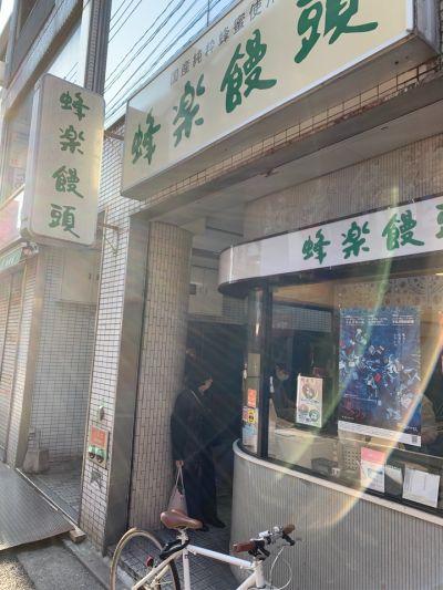 蜂楽饅頭 福岡本店の口コミ