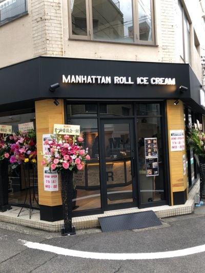 マンハッタンロールアイスクリーム 愛媛松山店
