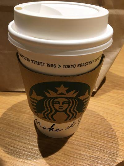 スターバックスコーヒー 銀座EXITMELSA店の口コミ