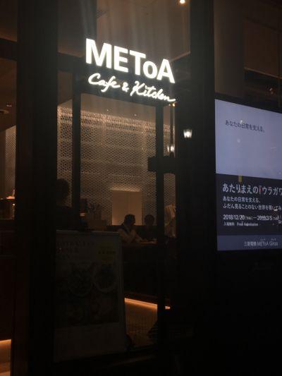 METOA cafe&kitchen