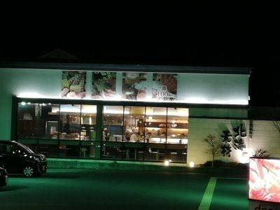 回転寿司 北海素材 八尾店