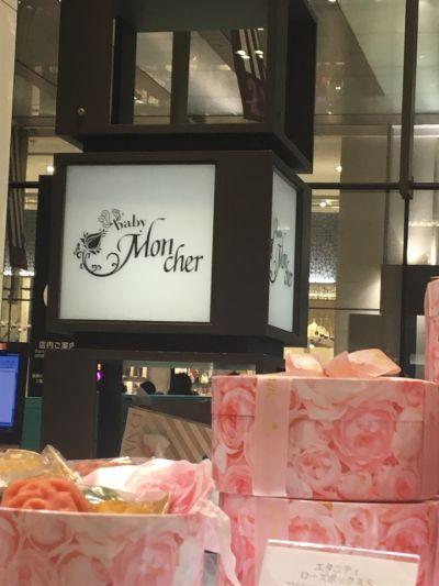 ベビーモンシェール大丸東京店(baby moncher)の口コミ