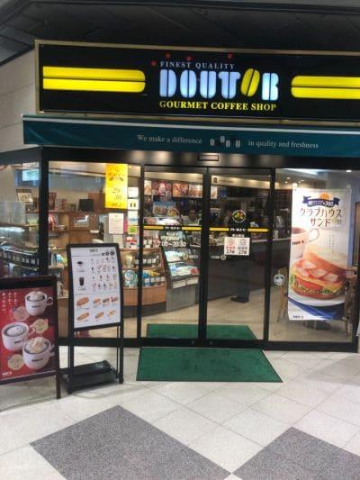 ドトールコーヒーショップ 郡山駅店の口コミ