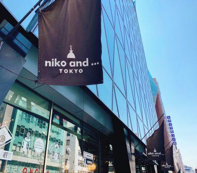 niko and…COFFEE